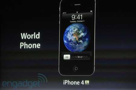 هل ميزتوه ؟ هذا هو الايفون 4 إس الجديد !!!