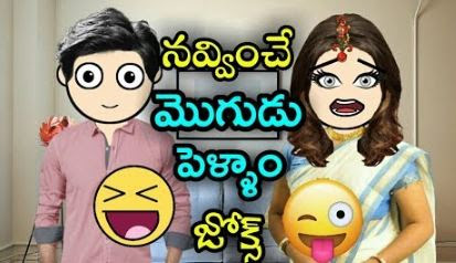 Wife N Husband Love Quotes In Telugu The Decor Of Christmas