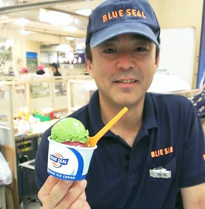 松菱 物産展,沖縄物産展 松菱