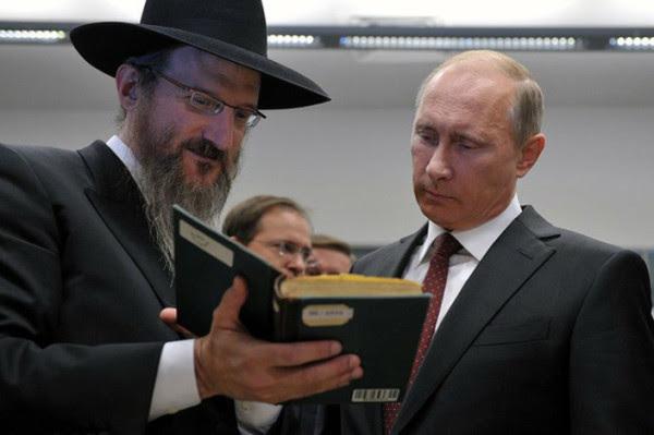 В.Путин-на-открытии-экспозиции-колеекции-Шнеерсона