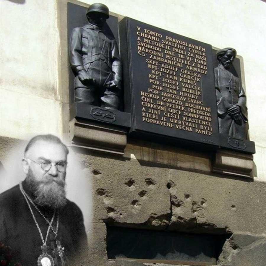 Αποτέλεσμα εικόνας για Горазд Богемский и Мораво-Силезский, сщмч., епископ