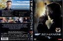 【レンタル中古DVD】【店内ポイント最大10倍】[DVD洋]007 カジノ ロワイヤル/中古DVD【中古】...