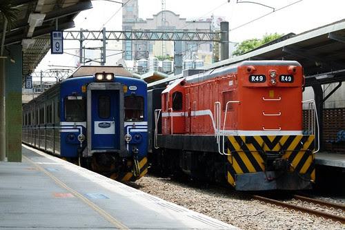 EMU571+R49