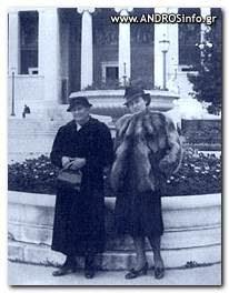 Η Γερόντισσα ΤΑΡΣΩ με την μητέρα της 1932 Αθήνα