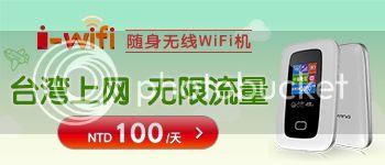 photo Banner2_zpsmftqyxdq.jpg