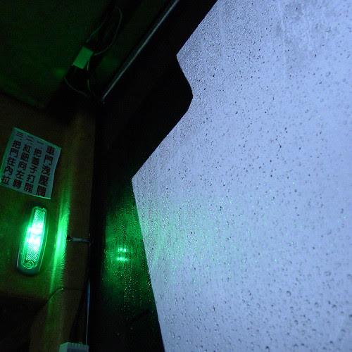 101225-yw-lhe-taiwan-P1010712.jpg