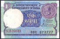 indP.78Ac1Rupee1988sig.44WK.jpg