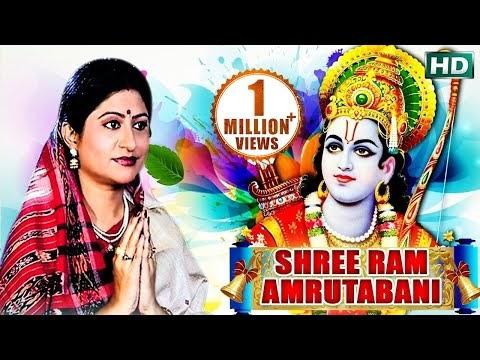 Sri Rama Amrutabani by Namita Agrawal Devotional Video Song