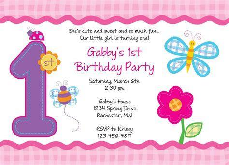 birthday invitation card : Free printable 1st birthday