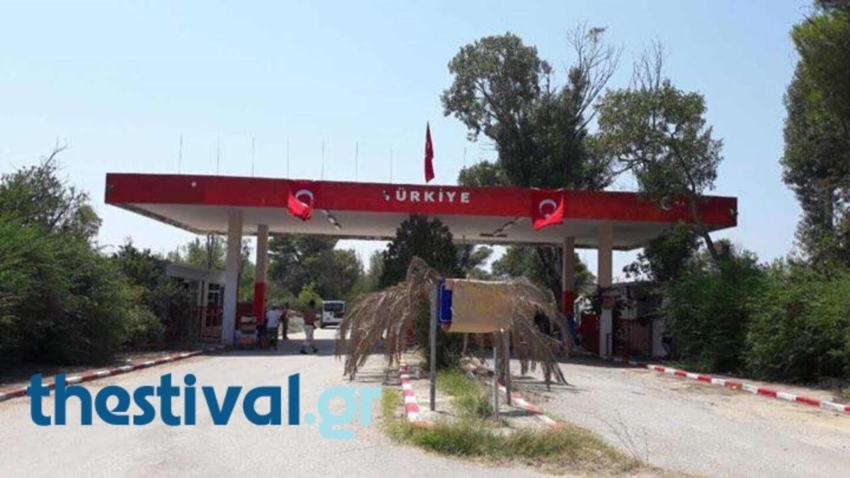 Θεσσαλονίκη: Σήκωσαν τουρκικές σημαίες στην Επανομή! [pic] | Newsit.gr