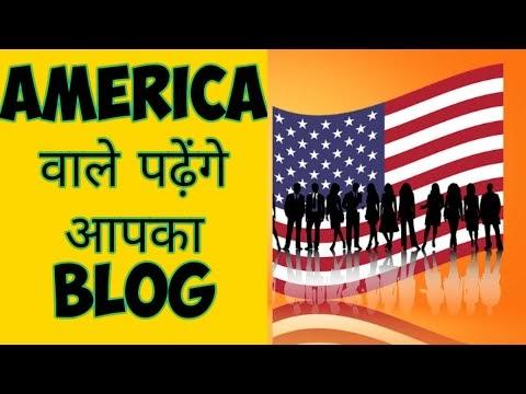 hubpages review | Hubpages par Blog bnakar Paise kmaayen