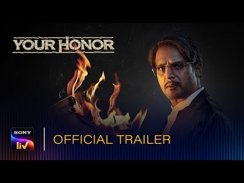 Your Honor Hindi Movie Review