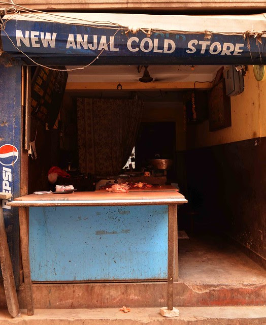 """New Anjal """"Cold Store"""""""