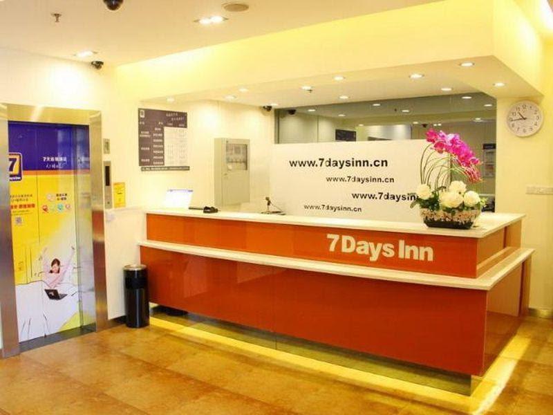 7 Days Inn Wuchang Railway Station Xiaodongmen Tianqiao Branch Reviews