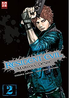 Resident Evil - Marhawa Desire 02