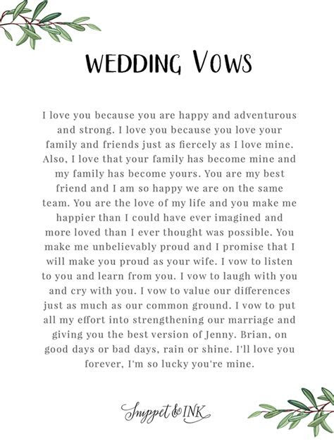 Wedding Vows :: Personal, Secular   Snippet & Ink Snippet