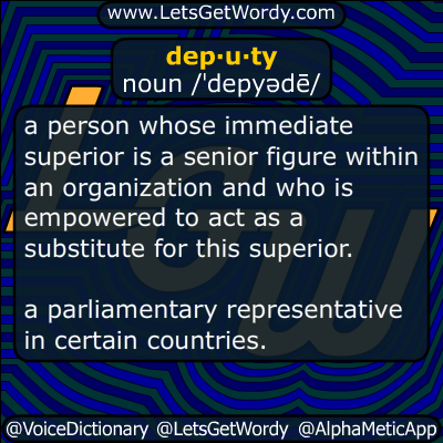 deputy 10/17/2015 GFX Definition
