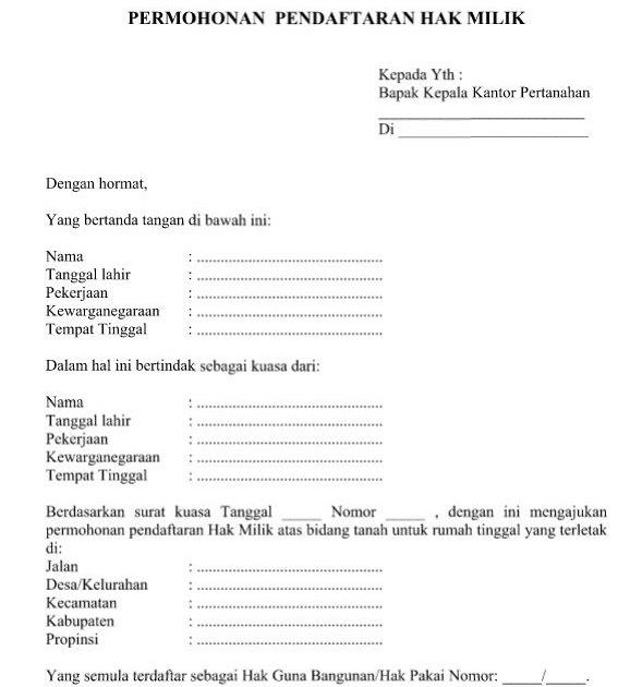 Surat Permohonan Pindah Asrama - Contoh 43