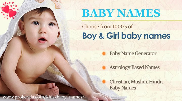 Currently We Have Many Boys Names And Girls With Meanings In Our Gujarati Collection Baby