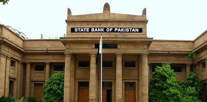 SBP reserves increase by $55 million to over $12 billion