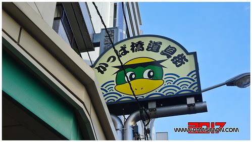 合羽橋道具街03-1.jpg