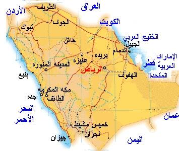 خريطة السعودية مدن Kharita Blog