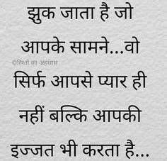 Sanskar Aur Maryada   Hindi Quotes   Hindi quotes