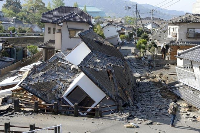 asi gen japon terremoto
