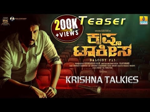 Krishna Talkies Kannada Movie Teaser
