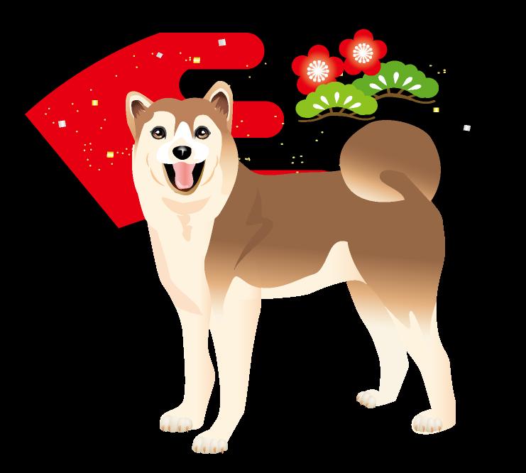 年賀状無料素材年賀状のイラスト屋さん日本犬の和風イラスト 1
