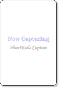 http://www.mhlw.go.jp/wp/hakusyo/kousei/12-3/dl/01.pdf