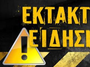 Φωτογραφία για ΕΚΤΑΚΤΟ ΓΕΓΟΝΟΣ: Απειλούν με θερμό επεισόδιο στον Έβρο οι Τούρκοι.