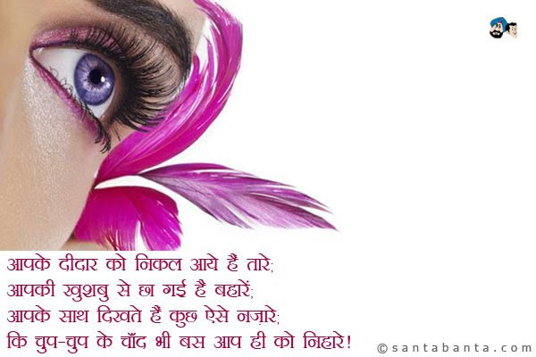 Love Quotes For Husband From Wife In Hindi Image Quotes At Relatablycom