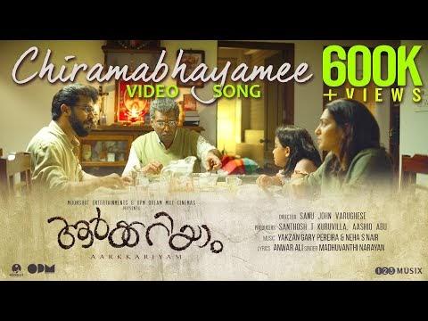 Chiramabhayamee Lyrics (ചിരമഭയമീ) | Aarkkariyam