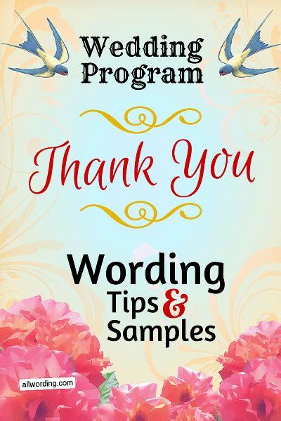 wedding program   wording allwordingcom