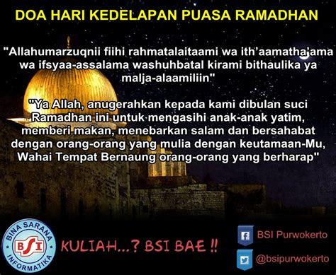 doa hari   kedelapan puasa ramadhan  hijriah