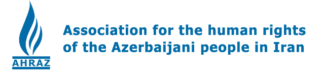 Association for the Humanrights Azerbaijani People in Iran