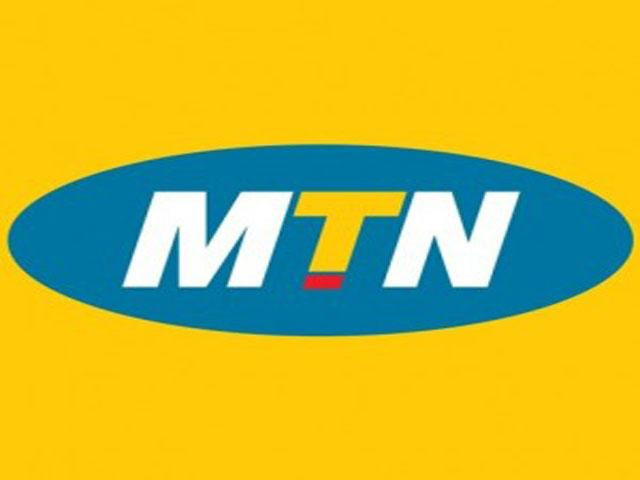 VAS Planning Engineer, Supplementary Solutions at MTN Nigeria