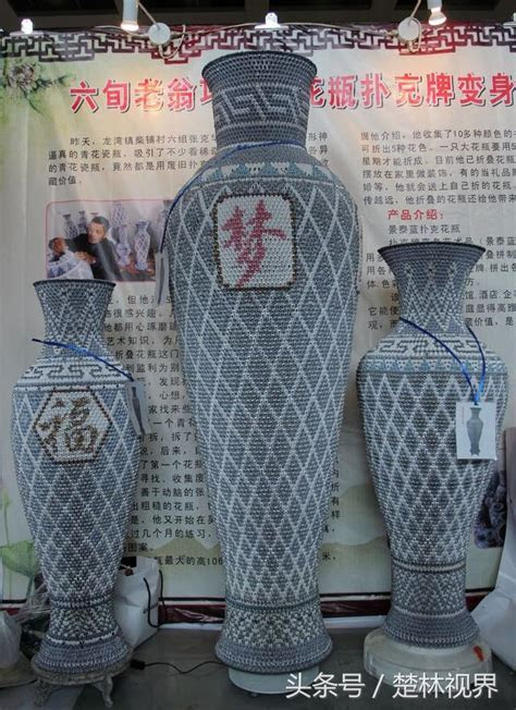 Artist Creates Life Size Chinese Vases Out of Folded
