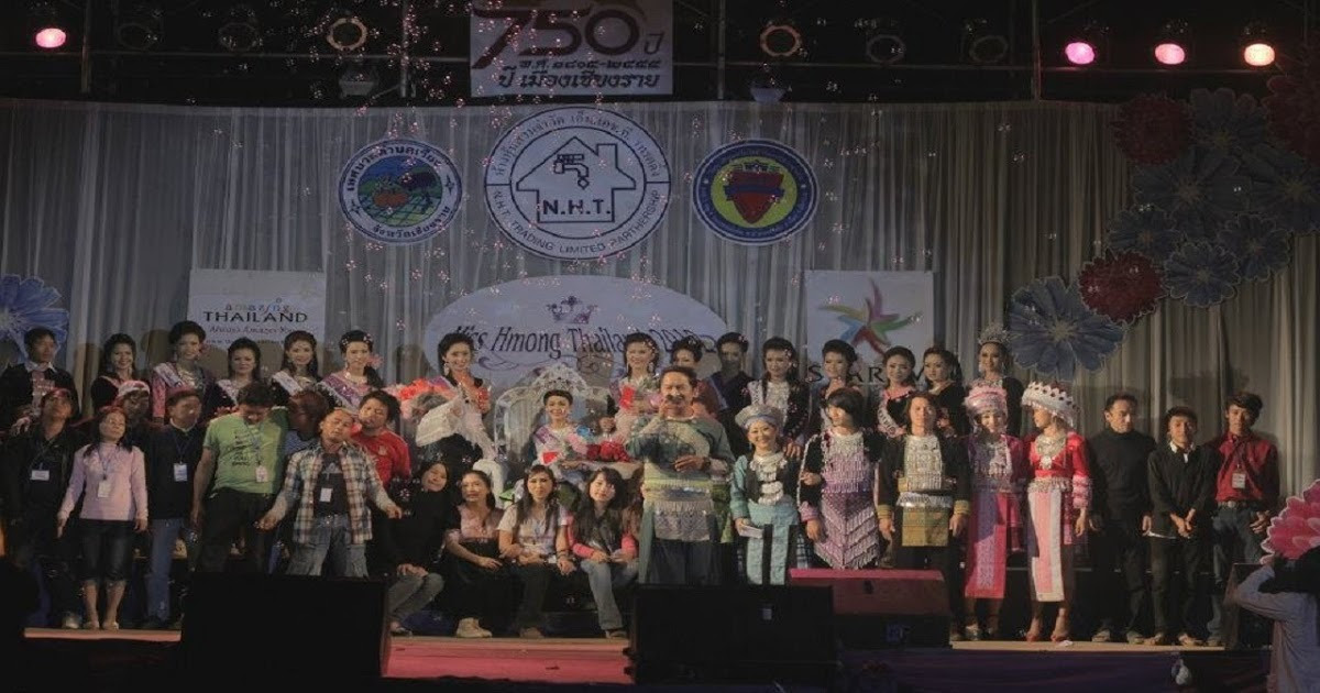 Miss Hmong Thailand : Nej yog cov khwv (LIVE) https://goo.gl/hRstMm