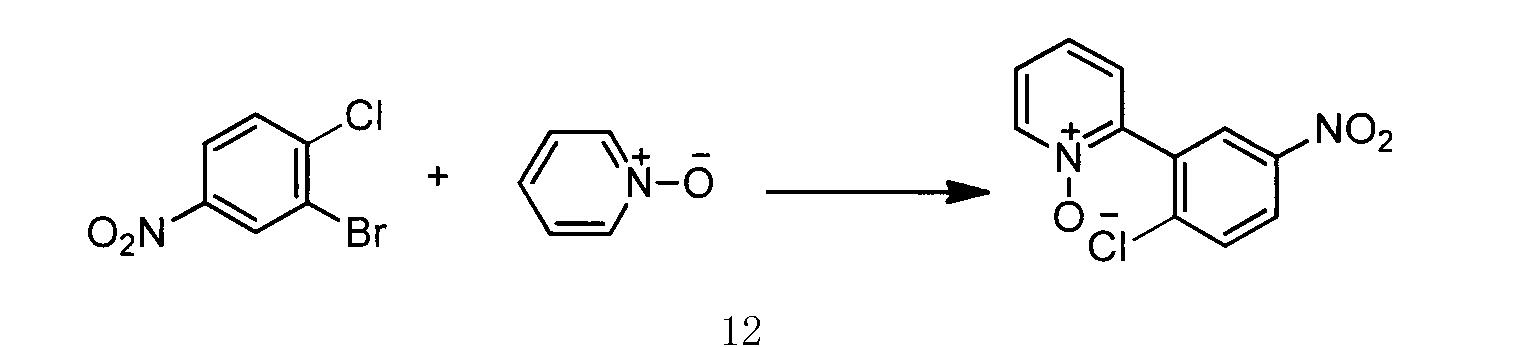 Figure CN103910671AD00121
