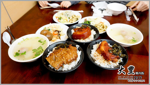 大豐爌肉飯06.jpg