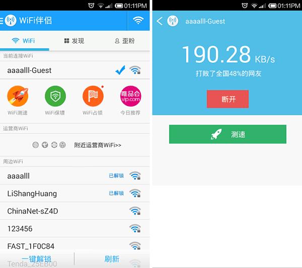 descifrar-claves-wifi-las-mejores-aplicaciones-android-password-wifi