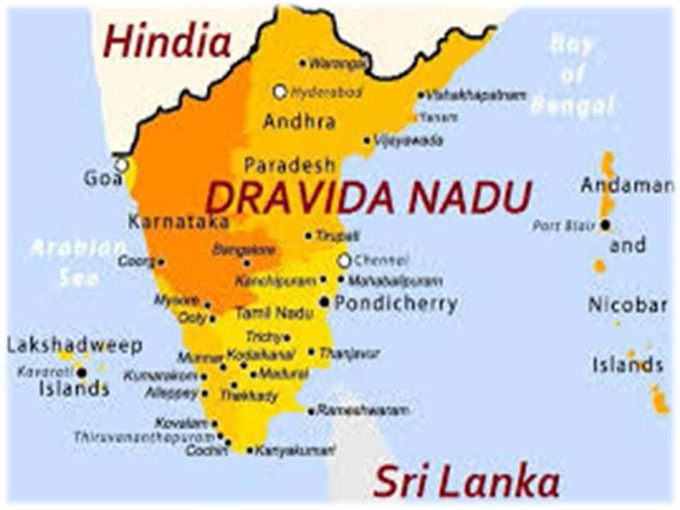 திராவிடம் என்ற பெயரில் ஒரு நாடோ, ஒரு இனமோ, மொழியோ இருந்ததில்லை! -  AanthaiReporter.Com | Tamil Multimedia News Web
