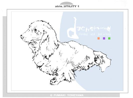 生き物のイラストダックスフンド犬 幸せのイラストレイジ