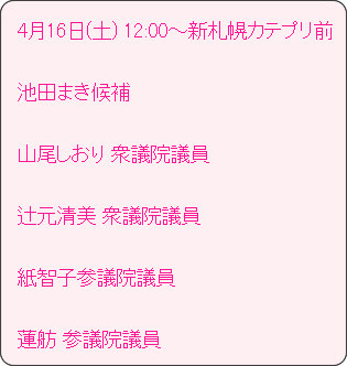 http://ameblo.jp/elumu6/entry-12149996163.html