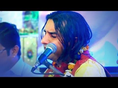 Beta sarwan pani to pila bhajan lyrics Prakash Mali Bhajan