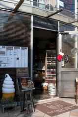 The Great Burger, Harajuku