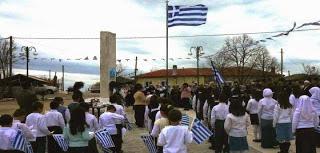 έκλεισαν-ελληνικό-σχολείο-στη-ροδόπη-και-αφήνουν-τουρκόφωνο-να-λειτουργεί
