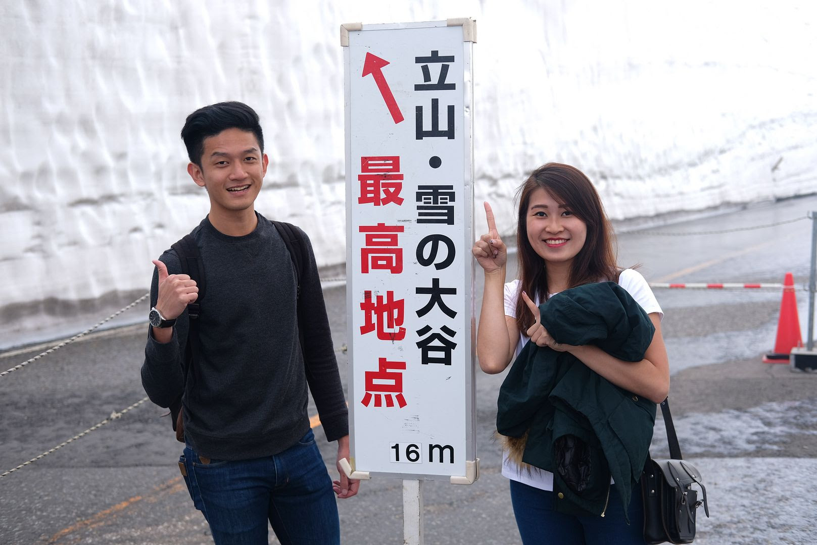photo Tateyama Kurobe Alpine Route 1.jpg